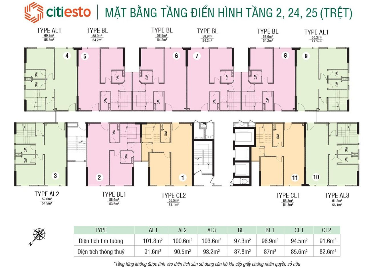 VINestate (Vietnam) - Citi Esto apartments Floor Plan
